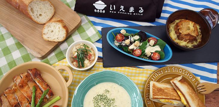 料理教室和歌山